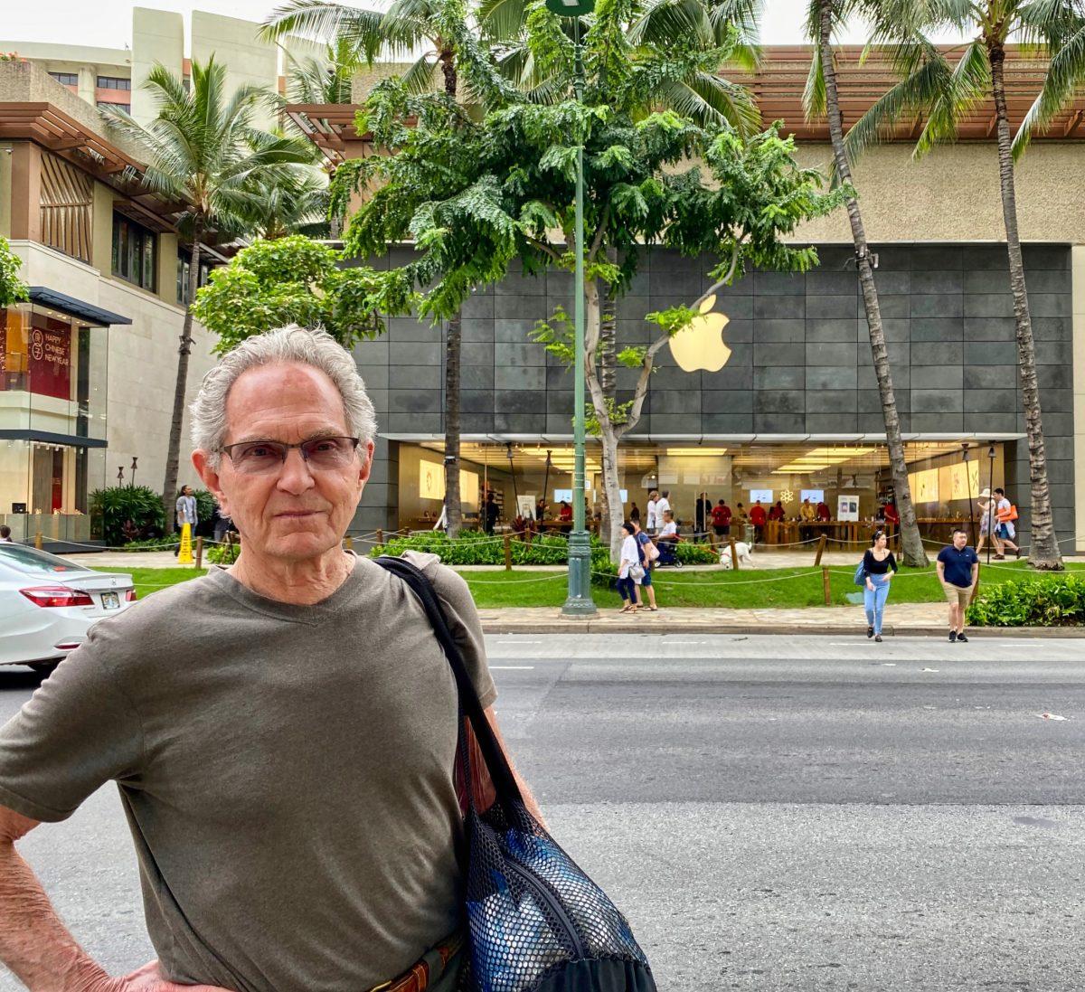 Waikiki Apple Store